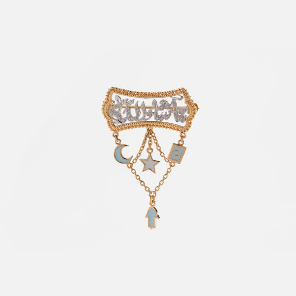 Kids Calligraphy Brooch in Yellow Gold with Diamonds & Enamel