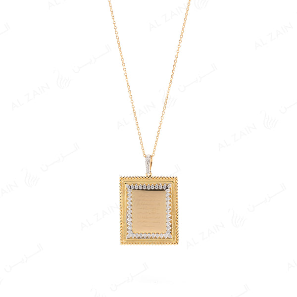 Ayat Al Kursi Necklace in Yellow Gold with Diamond