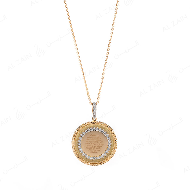 Ayat Al Kursi Necklace in Yellow Gold with Diamond - Al Zain Jewellery