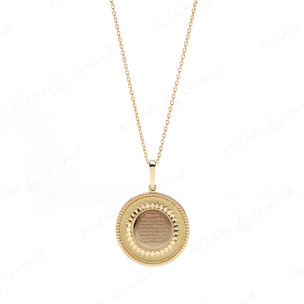 Ayat Al Kursi Necklace in Yellow Gold