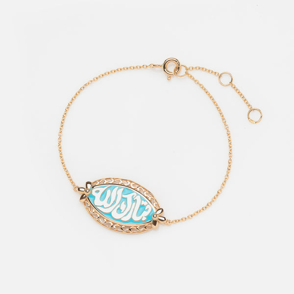 Kids Calligraphy Bracelet in Yellow Gold with Blue Enamel - Al Zain Jewellery
