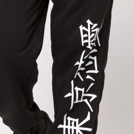 Basta Jogger with Japanese Symbol by Motel