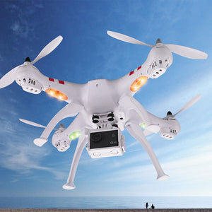 Dimaolai Store Brushless Quadcopter Drone X16