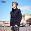 Image of Soft High Collar Sweatshirt - Looker Gifts