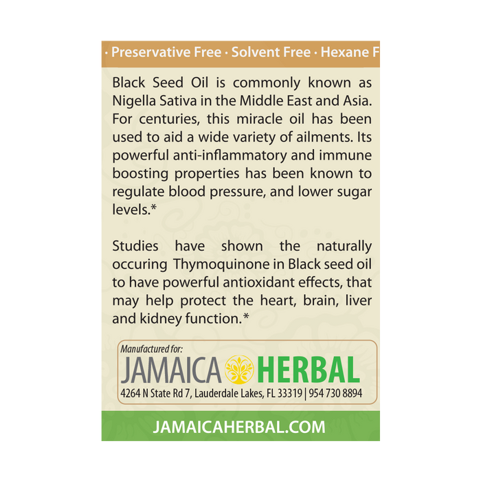 Premium Black Seed Oil (8 oz) | Blood Sugar Support, High Blood Pressure Support