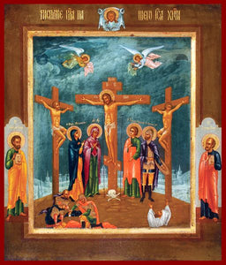 Shop All Orthodox Icons