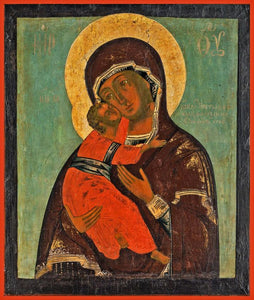 Shop Orthodox Icons of the Theotokos