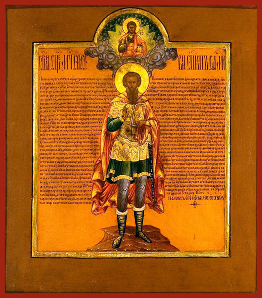St. Eusebius of Samosata Orthodox Icon