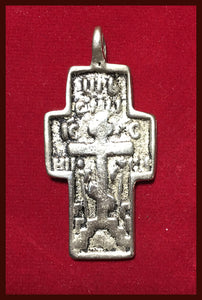 Russian Baptismal Cross