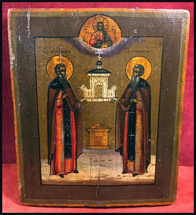 Sts. Zosimas and Sabbatius of Solovki