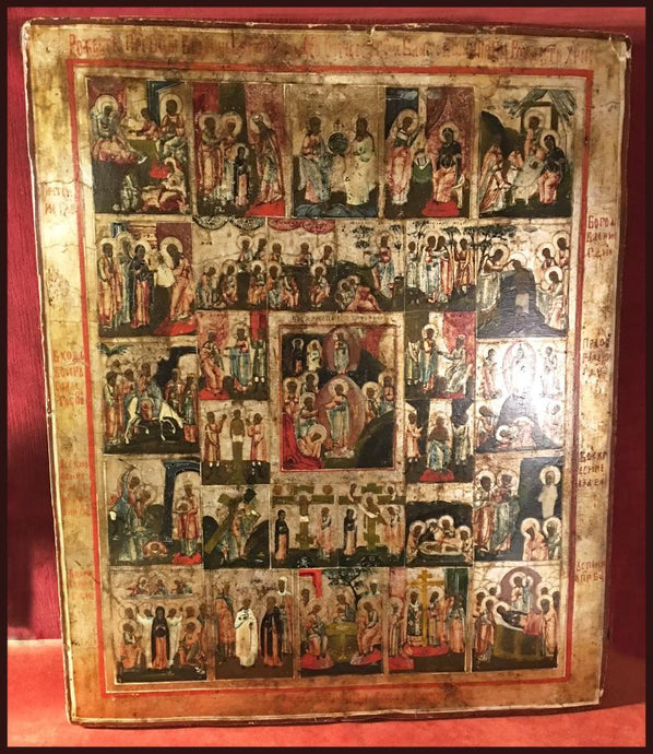 Festal Icon with Additional Subjects