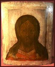 Load image into Gallery viewer, Christ the Savior antique Russian Icon