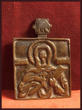 Load image into Gallery viewer, St. Paraskeva bronze russian icon