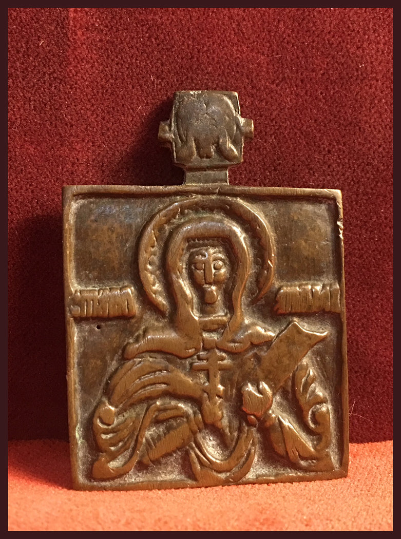 St. Paraskeva bronze russian icon