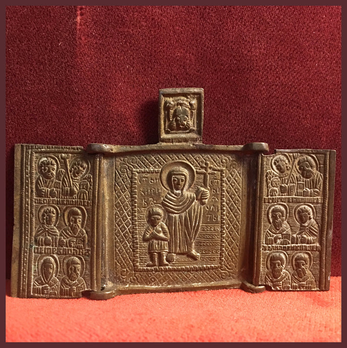 Sts. Kyrikos and Julitta antique metal russian icon