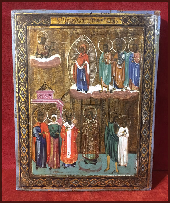 Protection of the Mother of God (Pokrov) antique russian icon