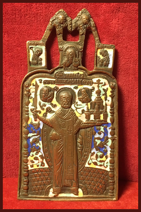 St. Nicholas of Mozhaisk bronze antique russian icon