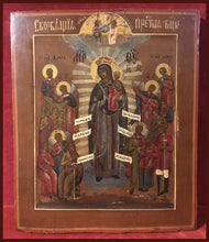 Load image into Gallery viewer, russian antique icon joy of all who sorrow