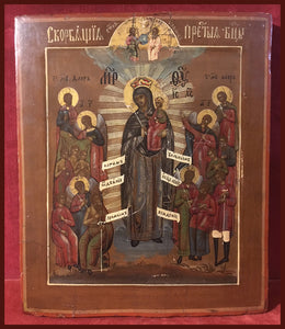 russian antique icon joy of all who sorrow