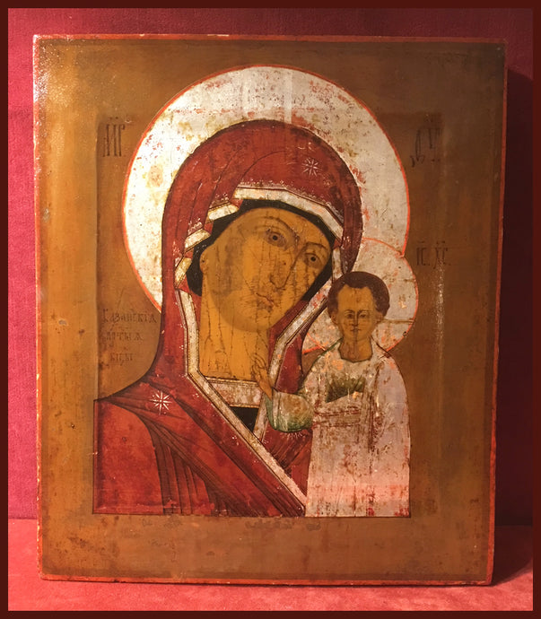 antique russian icon kazan mother of god