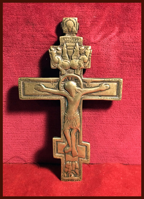 17th c Russian orthodox cross