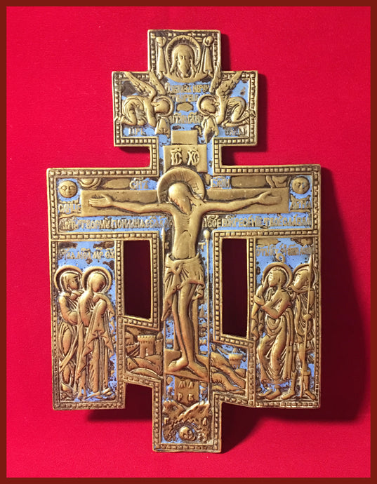 Authentic antique metal icon of the Holy Cross