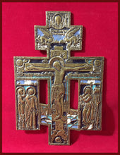 Load image into Gallery viewer, enameled Russian orthodox cross