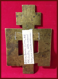 enameled russian orthodox cross