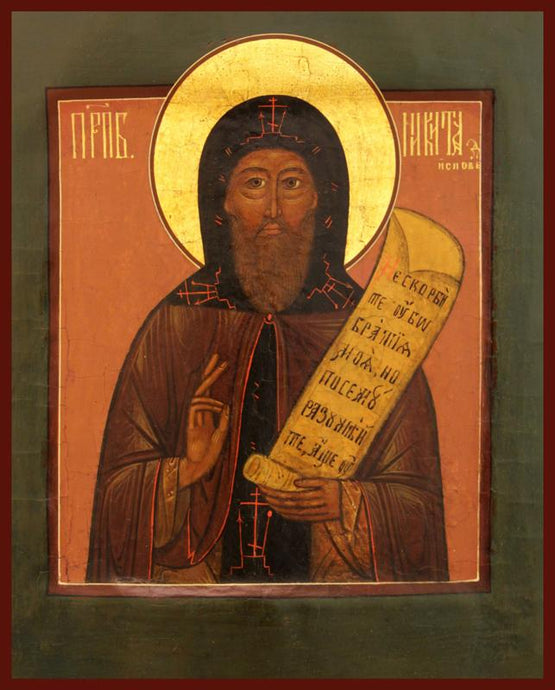 St. Nicetas the Confessor of Paphlagonia orthodox icon