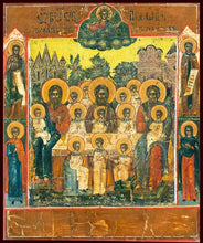 Load image into Gallery viewer, Russian Icon holy forefathers in paradise
