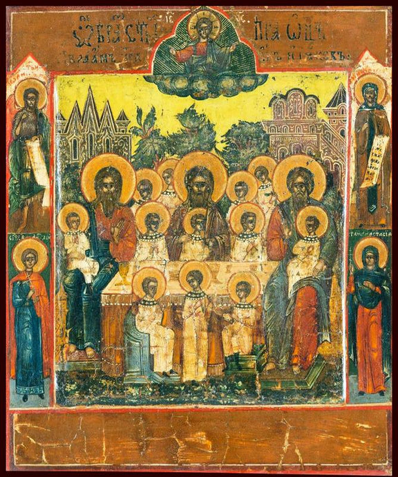 Russian Icon holy forefathers in paradise