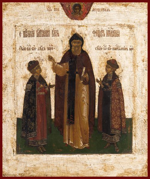 Sts. Feodor, David and Constantine orthodox icon