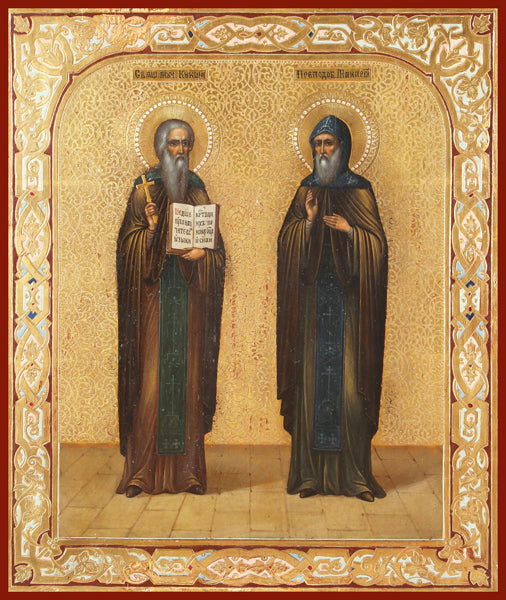 Sts. Kuksha and Macarius of Kiev Caves