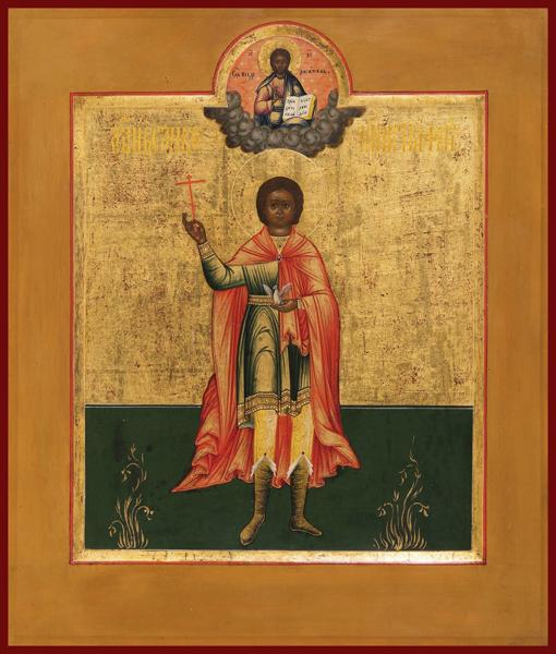 st tryphon Russian orthodox icon