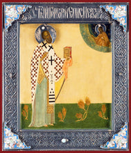 Load image into Gallery viewer, St. Gregory the Wonderworker of Neocaesarea