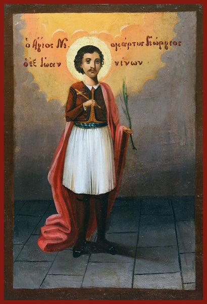 St. George the New Martyr of Ioannina