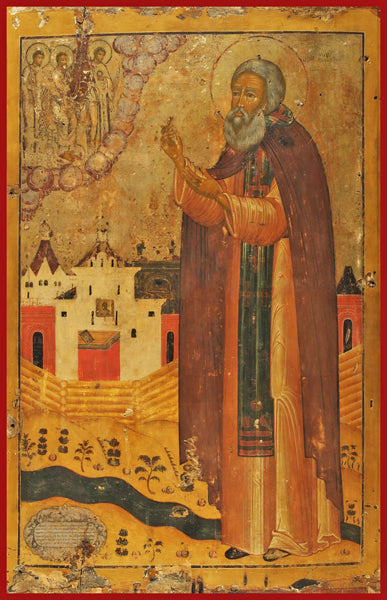 St. Sergius Nuromsk Orthodox icon