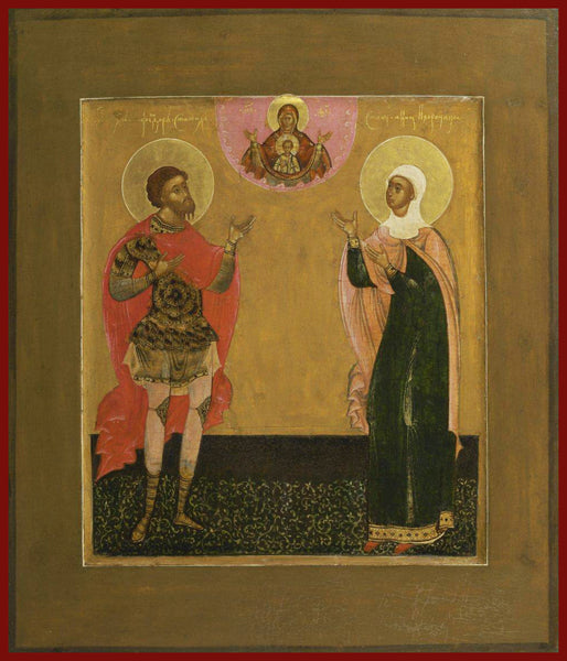 Sts. Theodore Stratelates and Anna the Prophetess Orthodox icon