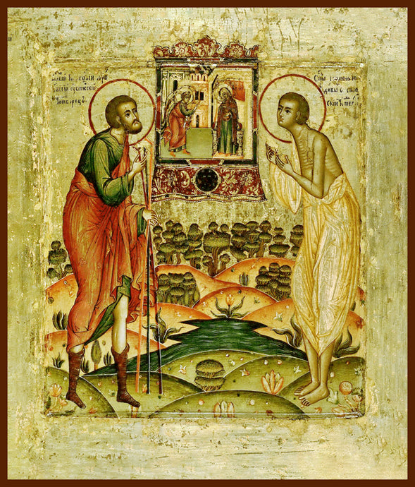Sts. Procopius and John of Ustiug Orthodox icon