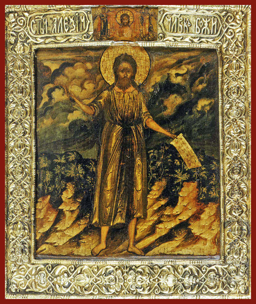 St. Alexy the Man of God