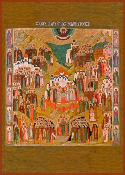 All Saints Of Russia - Icons