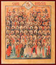 Load image into Gallery viewer, all saints orthodox icon