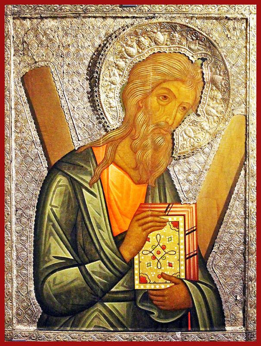 Andrew Russian orthodox icon