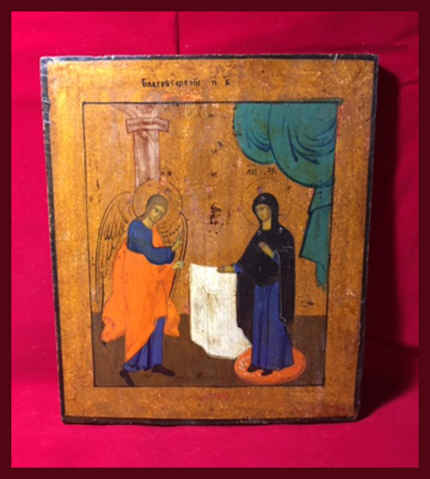 The Annunciation antique icon