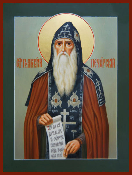 St. Anthony of the Kiev Caves Orthodox Icon