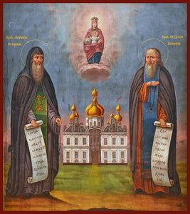 Sts. Anthony and Theodosius of the Kiev Caves