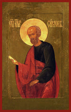 Load image into Gallery viewer, st Simon the zealot apostle orthodox icon