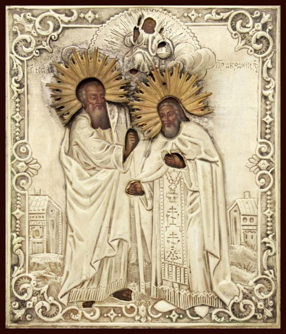 The Apostle John the Theologian Appearing to St. Abramius of Rostov Orthodox icon