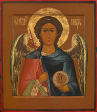 Load image into Gallery viewer, Archangel Gabriel - Icons