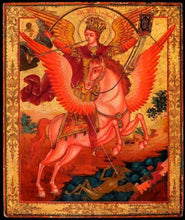 Load image into Gallery viewer, Archangel Michael Voyevoda - Icons